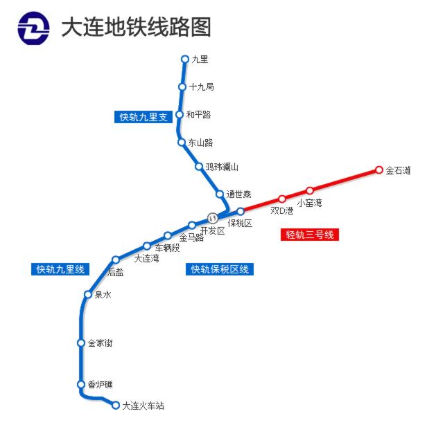 大连地铁2号线线路图 大连地铁2号线什么时候开通 大连地铁2号线最新图片